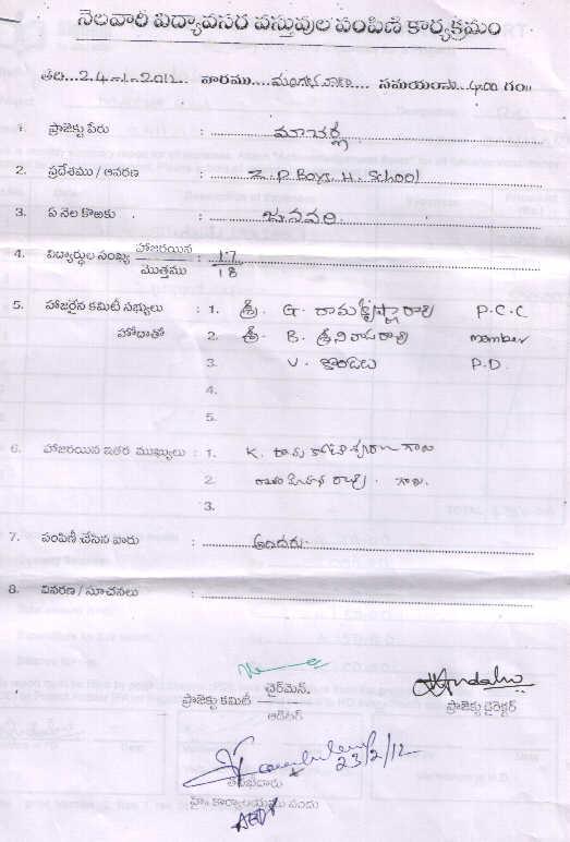 приказ о порядке хранения технической документации образец